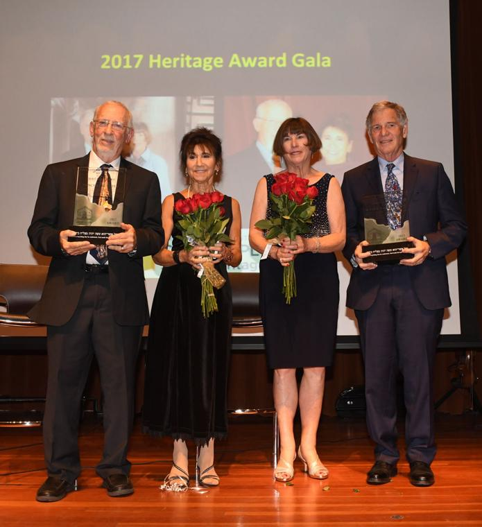 AZJHS honors supporters