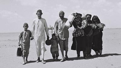 Yemeni Jews,  1949