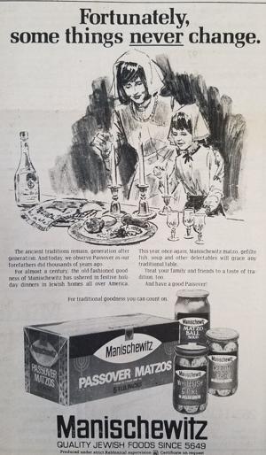 Flashback: preparing for Passover 1978