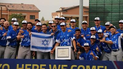 Baseball Team Israel