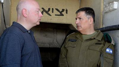 US Envoy Hamas