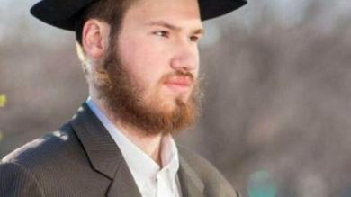 <p>Eliyahu Moscowitz was murdered in Chicago</p>