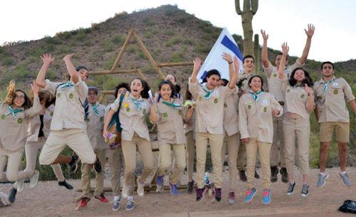 Israel Scouts of Arizona