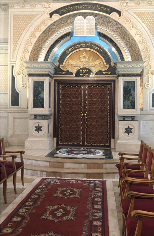 Synagogue Beth-El in Casablanca