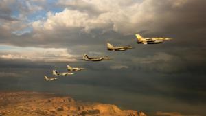 Syria strike