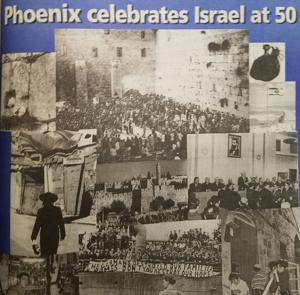 Flashback: Israel milestones