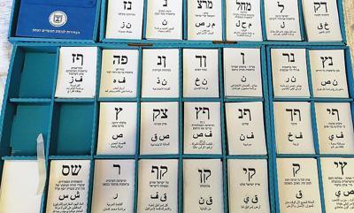 election ballots.jpg