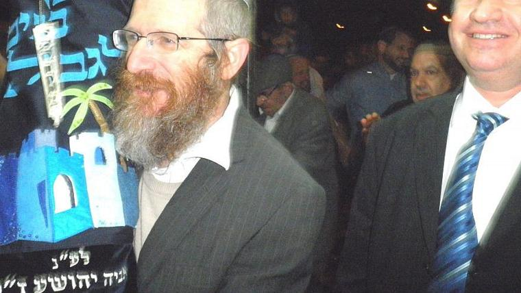 IDF rabbi