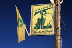 <p>The flag of the Iranian-back terror group Hezbollah.</p>