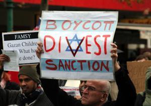 BDS Ban
