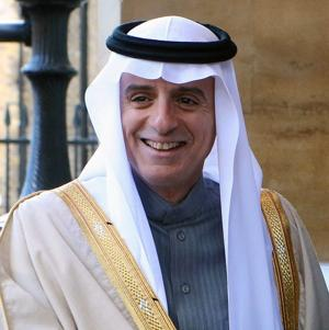 Saudi Arabia's Foreign Minister