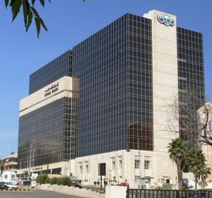 Israeli victims of terror take Arab Bank to US Supreme Court over Hamas funding