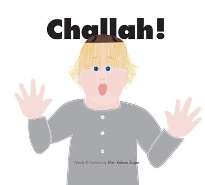 CHALLAH! COVER.indd
