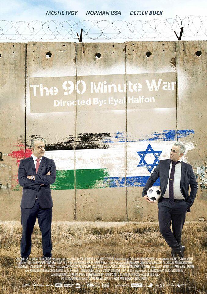 90-Minute-War.jpeg