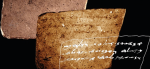 Israeli researchers discover hidden text on First Temple artifact
