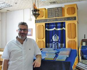 Ilan Ben Moshe