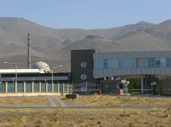 <p>The Iranian nuclear program's heavy water reactor near Arak.</p>
