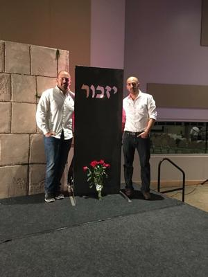 Out and About - Yom Hazikaron