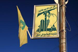 Jewish and Christian groups commend Senate passage of Hezbollah financing act