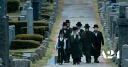 <p>A scene from 'Menashe.' The movie was filmed within Brooklyn's Chasidic community.</p>