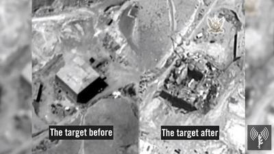 Syria Explosion