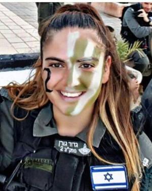 Israel to raze homes of terrorists who killed policewoman