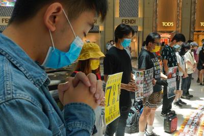 APTOPIX Hong Kong China Security Law