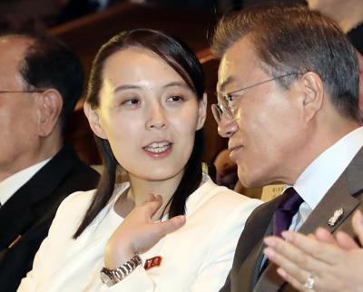 North Korea Kim's Sister