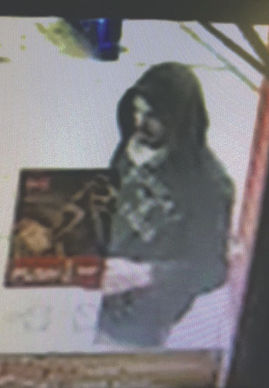 Hagerstown PD requests help of public to apprehend suspect in armed robbery
