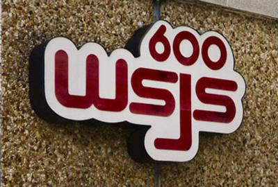 WSJS 600-AM sign (copy)