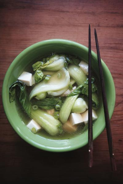 Ginger Chicken Soup With Asian Greens