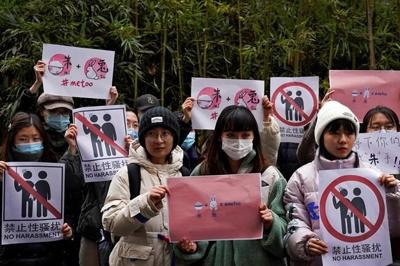 Chinese court finds #MeToo allegations defamed journalist