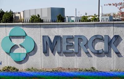 Merck ups outlook, turns profit during global vaccine hunt