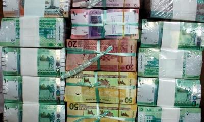 Sudan announces managed currency float to revive economy