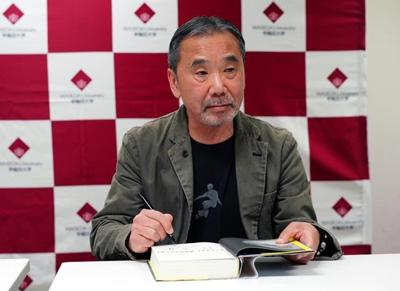 Author Murakami DJs 'Stay Home' radio show to lift spirits