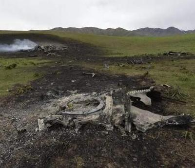 KC-135 Tanker Crashes In Kyrgyzstan; Fate Of Crew Unknown
