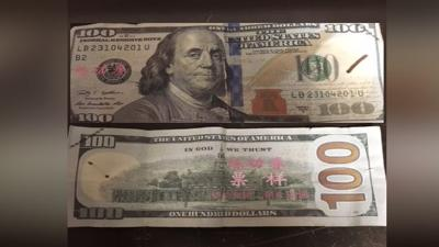 "Shoshone County Sheriff's Office warns of ""fake money"" circulating Wallace area"