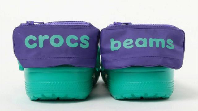 1d786bbc74d6 Crocs now can come with a fanny pack!