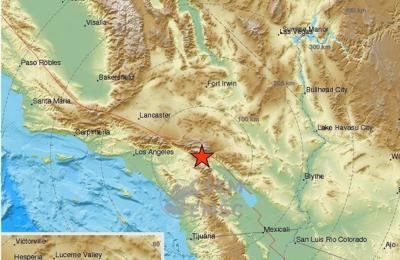 4 5 earthquake hits Southern California News
