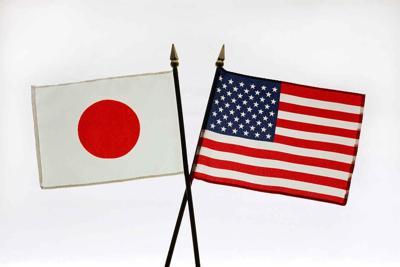 Japan & U.S. Flags