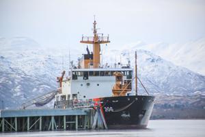 Coast Guard Spar