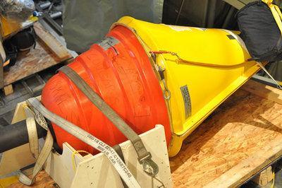 Arctic buoy presumed lost