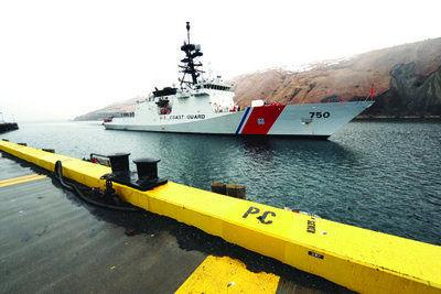 C.G. most advanced cutter arrives in Kodiak