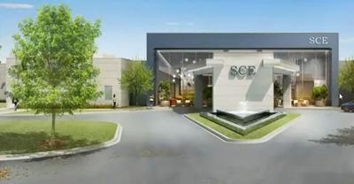 Spine Center of Excellence - front exterior