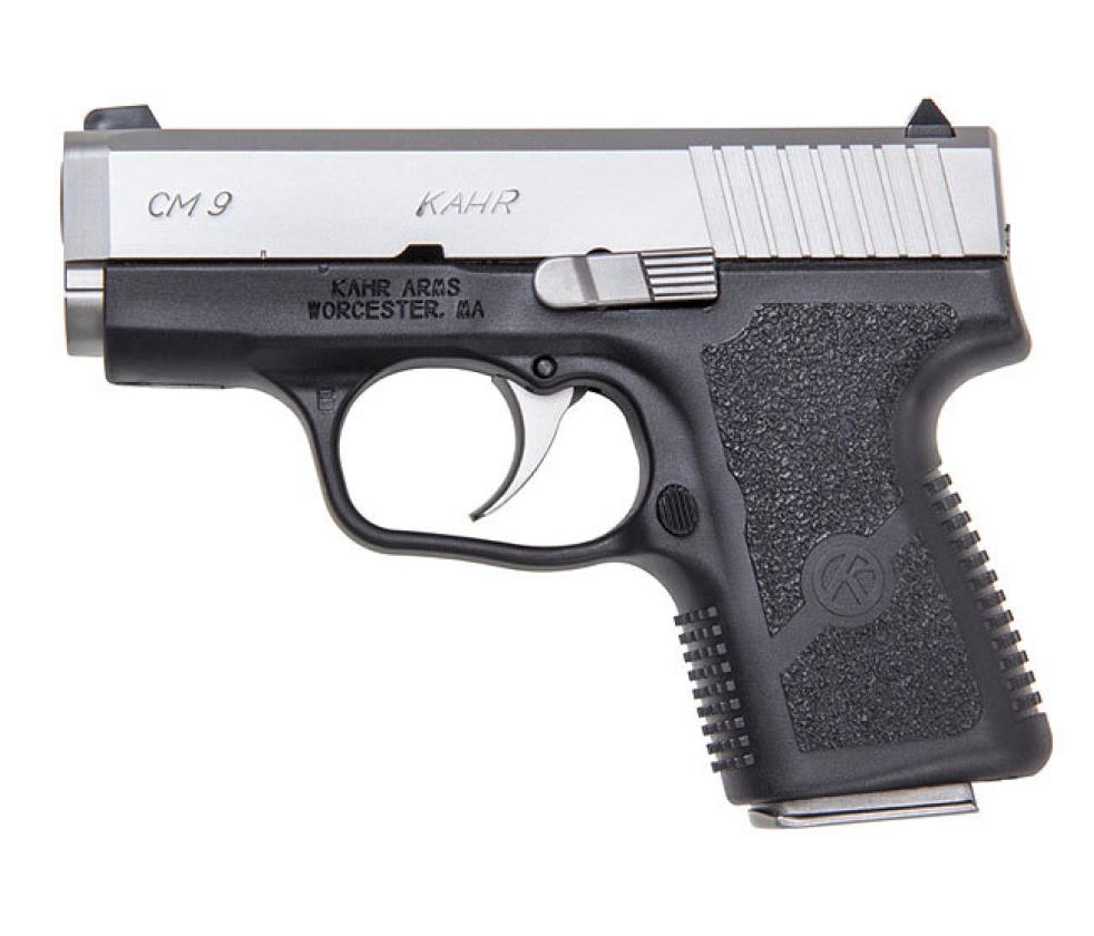 New Gun Model Used by Mavity