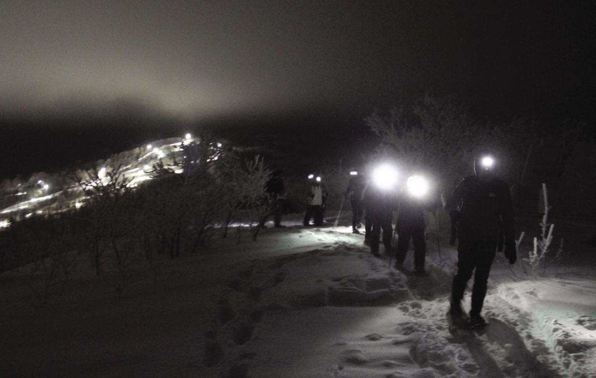 01-26 OUTDOORS Snowshoe Tour