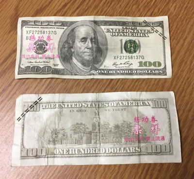 Chinese C-note scammers foiled