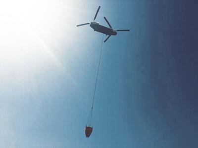 Firefighting chopper