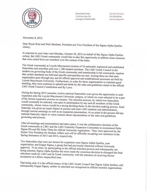Letter from Greek community to SAE, Page 1