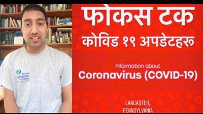 Bhim Thapaliya of Focus Talk COVID-19